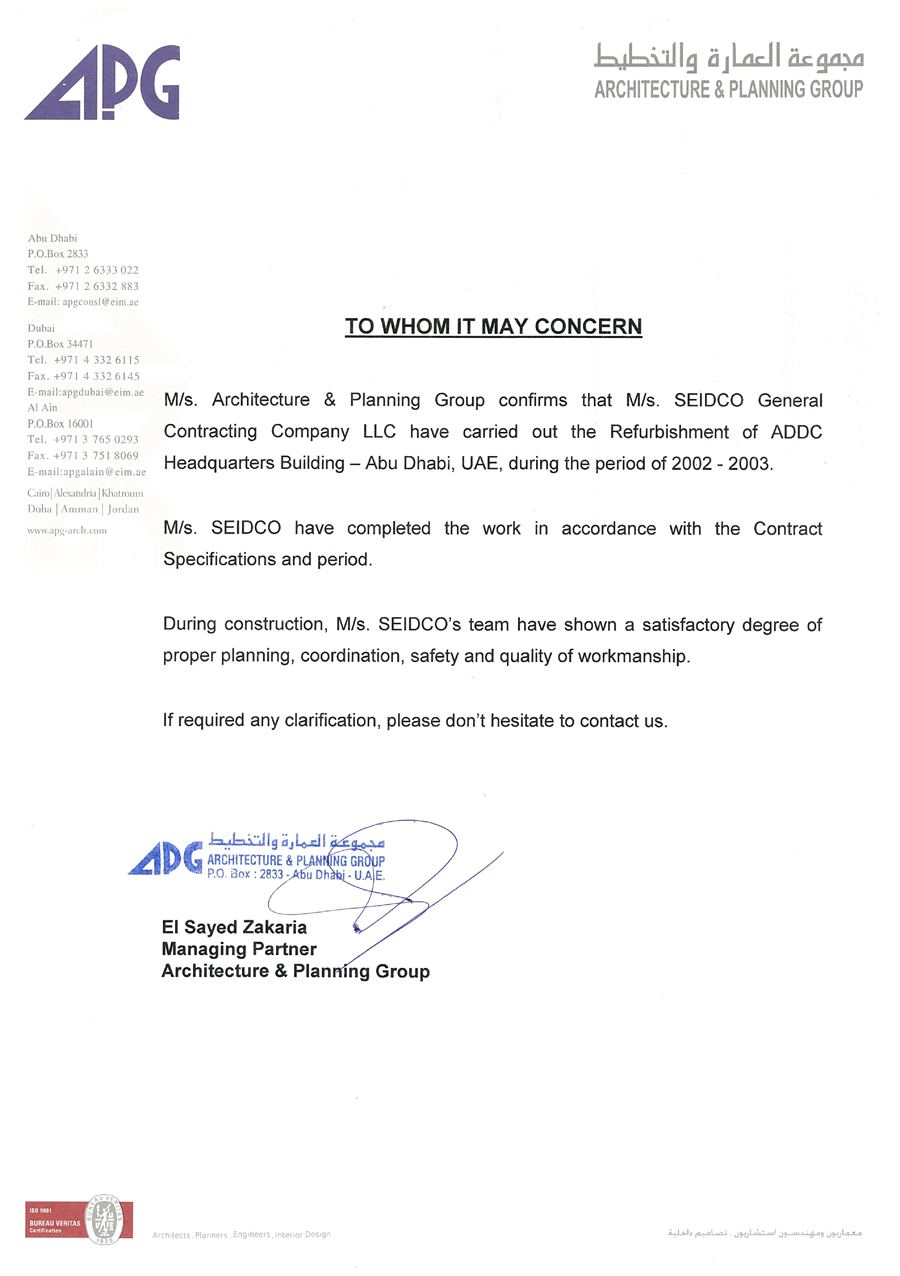 SEIDCO General Contracting  Appreciation Letter